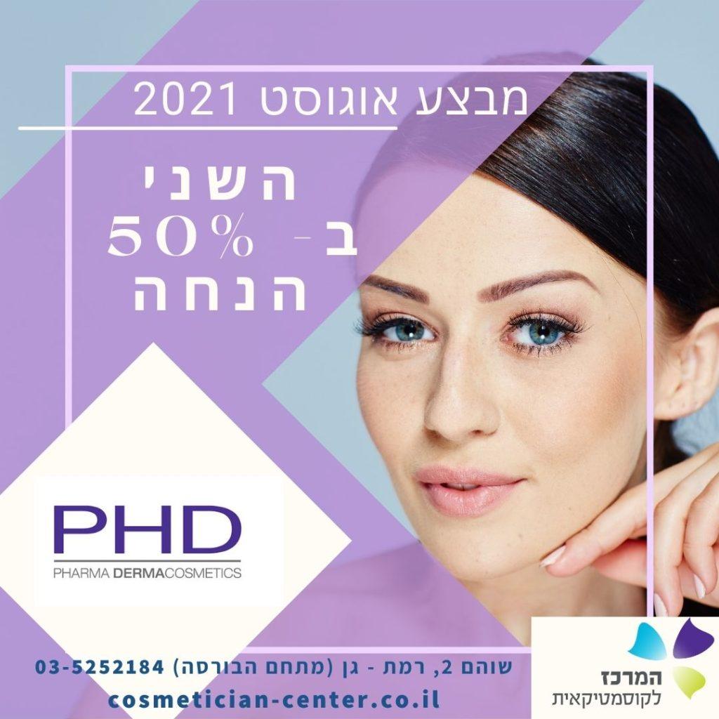 PHD August